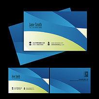 蓝色政府类名片设计