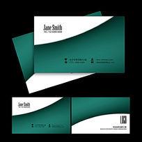 绿色环保企业名片设计