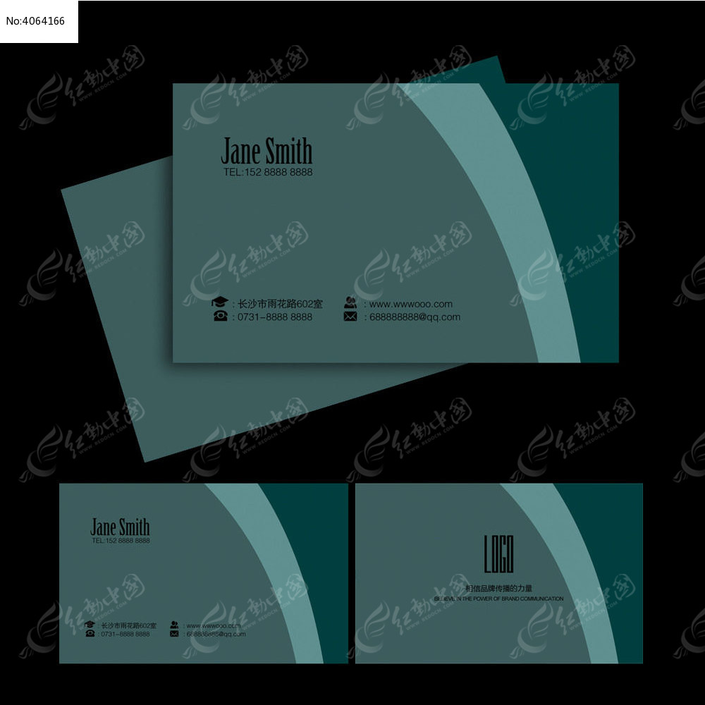 现代国外创意名片设计psd素材下载图片