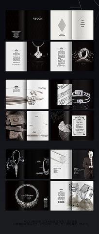 珠宝画册模版