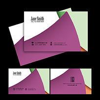 紫色花店创意名片