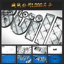 建筑公司LOGO片头视频模板