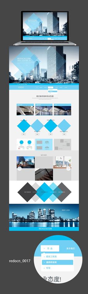 建筑网站首页模版 PSD