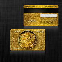 金色龙纹酒店VIP卡片设计