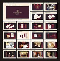 酒店VI提案