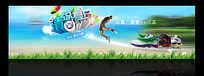 淘宝天猫夏日运动鞋海报设计