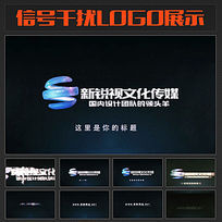 信号干扰LOGO展示视频模板