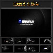 影楼专用黑色镜头下的LOGO片头视频