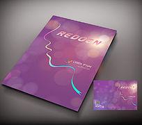 紫色炫丽美容画册封面
