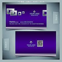 IT科技网络信息名片psd模板