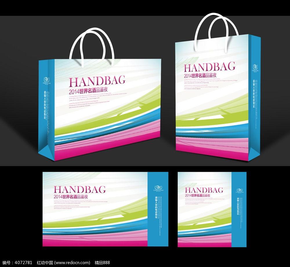 9款 手提袋模板素材PSD下载
