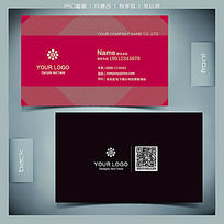 红色素雅商务名片PSD模板