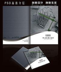 建筑装修画册封面模板