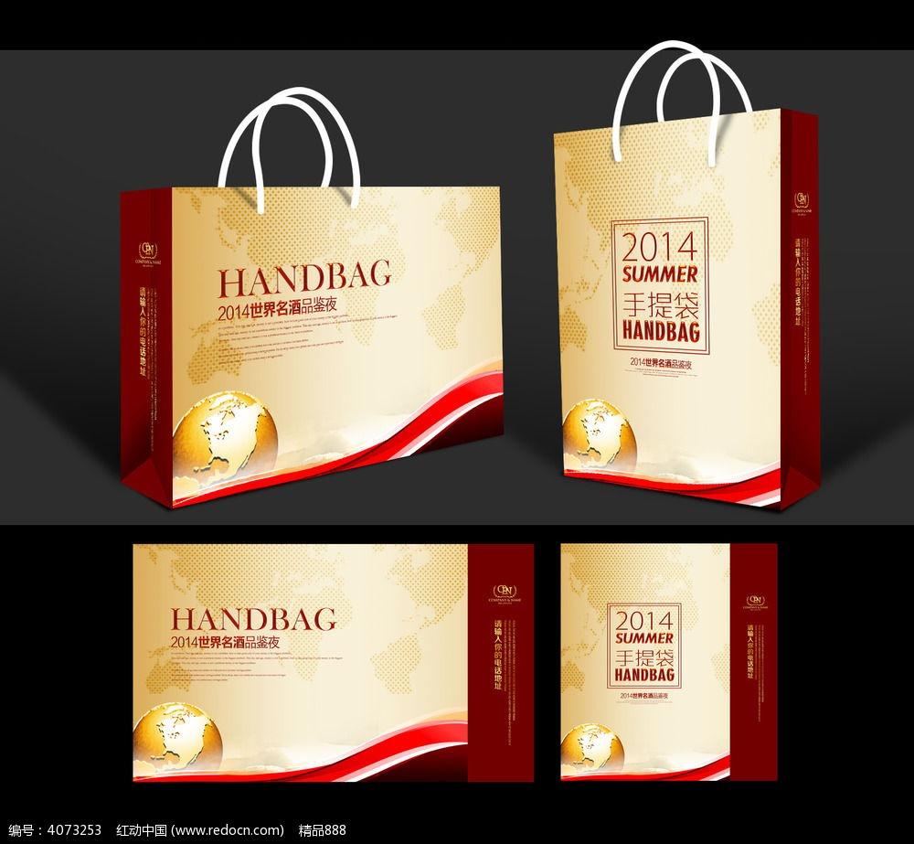 标签:会议手提袋 手提袋设计 高档手提袋 企业手提袋 礼盒