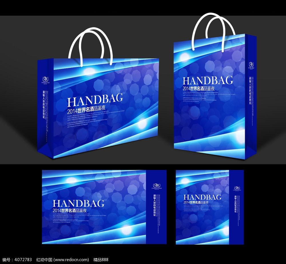 10款 蓝色手提袋模板设计PSD下载