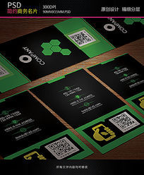 绿色商务名片设计模板