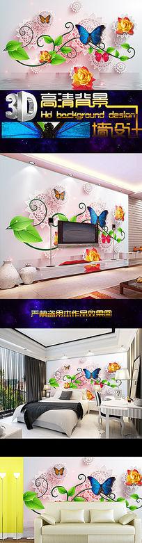 3D立体玫瑰蝴蝶背景墙
