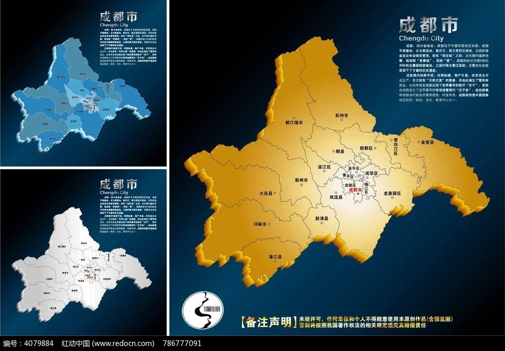 成都市行政地图图片