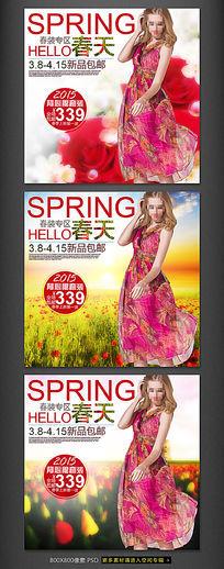 春季女装连衣裙主图设计