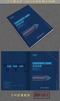 简洁企业画册封面设计