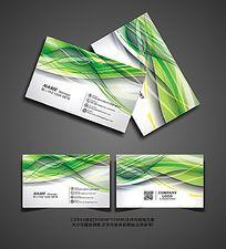 绿色动感名片设计