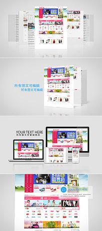 網站產品介紹視頻演示AE模板