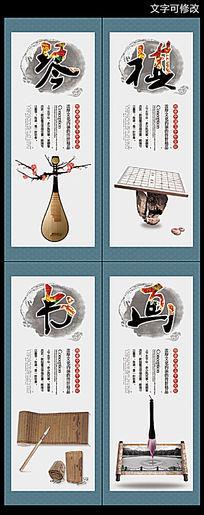 中国风琴棋书画校园展板