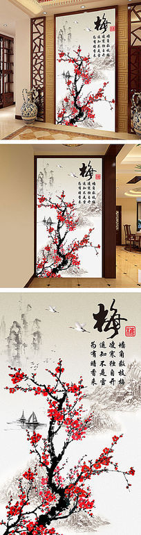 中式梅花玄关装饰画图片