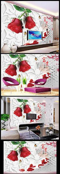 浪漫玫瑰花藤3D空间背景墙