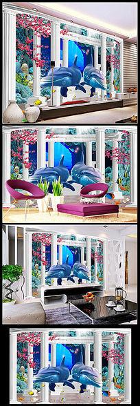 30款 3D立体海底世界电视背景墙psd下载