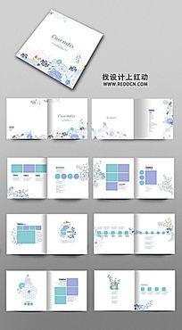 美妆类画册设计