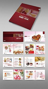 甜品店蛋糕画册