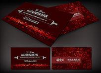 中国风饭店名片设计