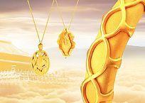 中国风黄金首饰海报