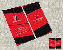 黑红色简洁个人名片