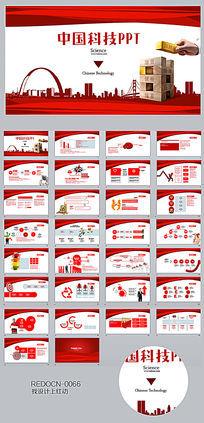 金融投资ppt背景图片