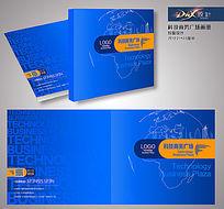 科技商务画册封面设计