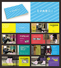 9款 时尚品牌休闲女鞋画册设计CDR模板下载
