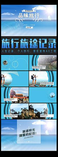 品味旅行旅途记录AE工程视频