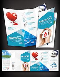 医疗三折页模版