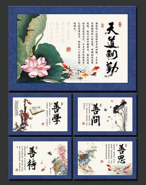 中国风学校教室图书馆展板