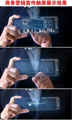 科技手指触屏商务企业宣传片展示AE模板