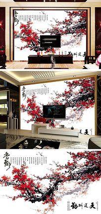 中国风水墨梅花电视背景墙