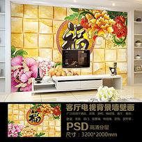 中国福牡丹彩雕电视背景墙