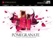 化妆品网页banner设计
