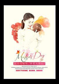 温馨母亲节海报设计