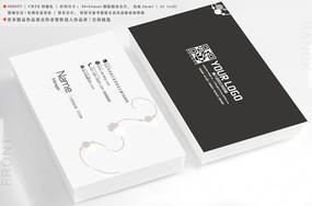 白色清爽服务行业名片