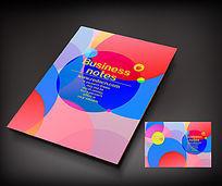 彩色企业画册封面
