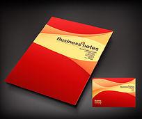 红色产品画册封面
