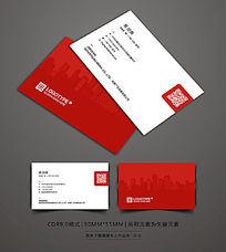 红色房地产名片设计